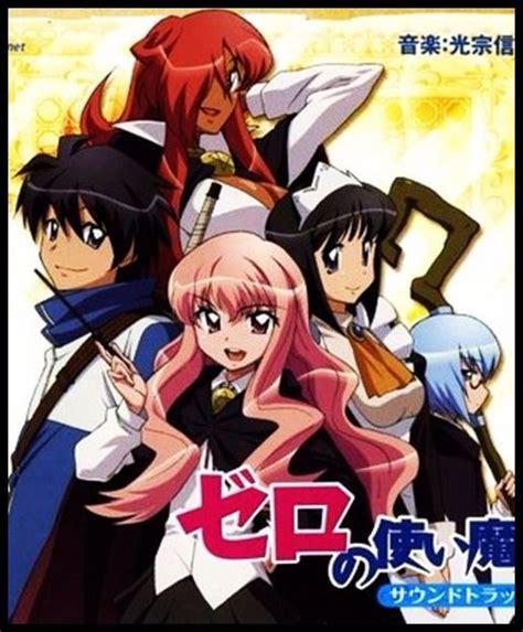 tsukaima folder shared