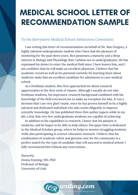 professional medical school recommendation letter