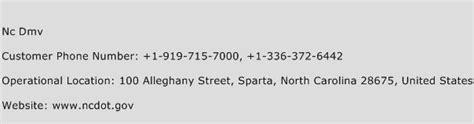 nc dmv phone number nc dmv customer service phone number toll free contact
