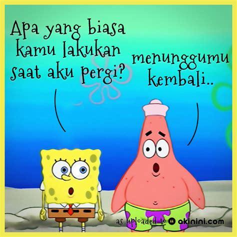 spongebob squarepants quotes  friendship quotesgram