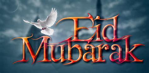 happy eid mubarak  jama masjid namaz hd wallpaper