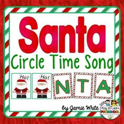 25 best ideas about santa songs on 420 | 56c11054bbfebfdaaf3ec09f68039573 santa songs fun songs