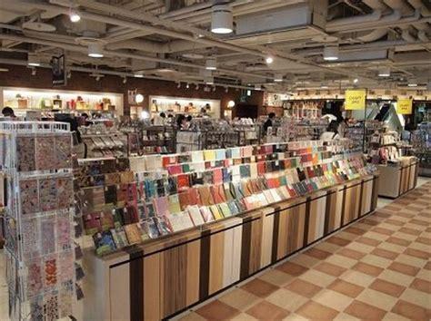 shinjuku tokyu hands tokyo japan deluxe tours