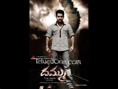 Ntr Wallpapers Free Download