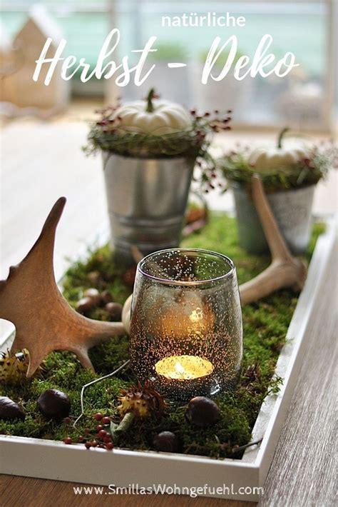 diy natuerliche deko im herbst mit naturmaterialien smillas