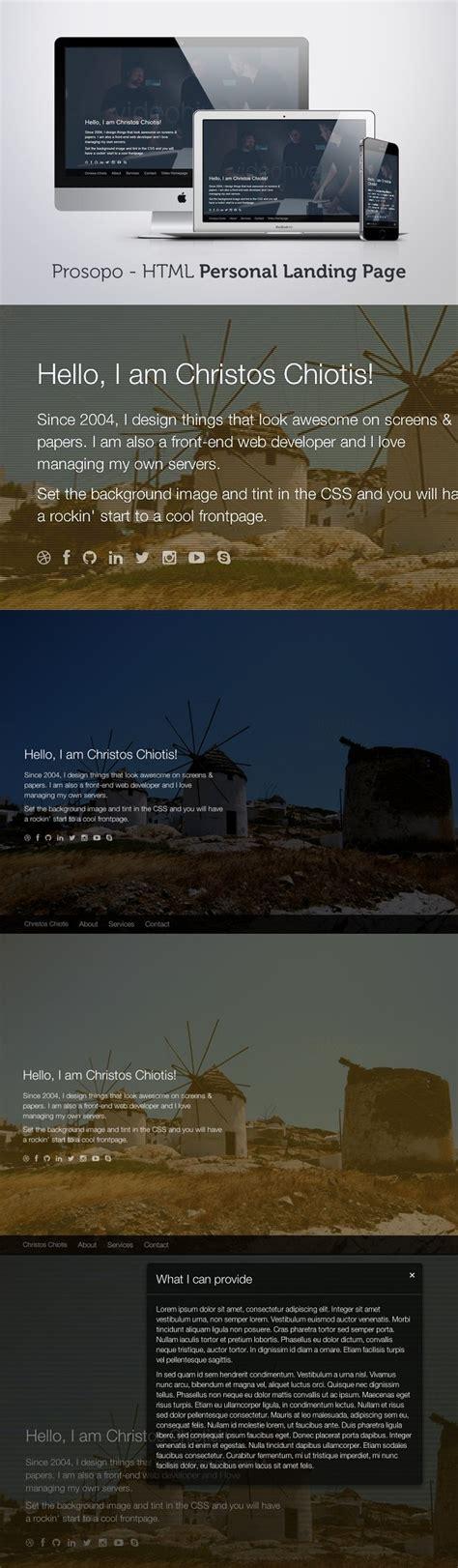 prosopo personal html landing page landing page