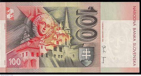 100 Korun 2004 (5. XI.), 2004-2007 Issue - Slovakia ...