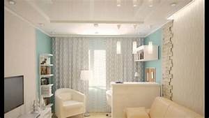 Kleine Wohnung Einrichten Ikea : wohnung einrichten ikea wohnung einrichten programm ~ Lizthompson.info Haus und Dekorationen