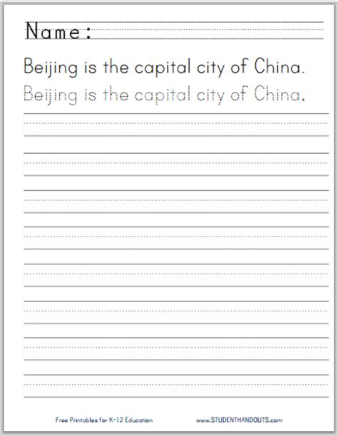 china spelling and handwriting worksheets