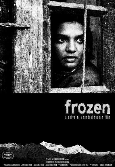 frozen  full     hindilinksuto
