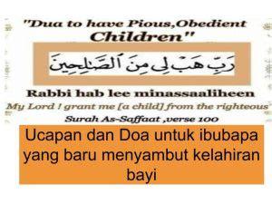 bagi bayi   lahir  doa  ucapan  sesuai