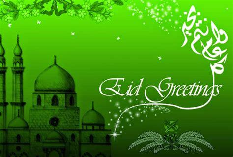 eid  ramadan celebration eid mubarak cards