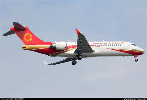B-010L Chengdu Airlines COMAC ARJ21-700 Photo by ZIHAO LENG | ID 533741 | Planespotters.net