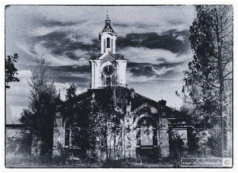 Alte Kirche oder Schlachthof? Gebäude in Varnsdorf in der