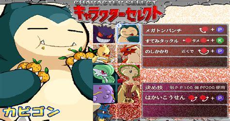 pokemon fan games fan made pokémon fighting game looks better than the