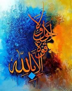 Pin, On, Islamic, Art