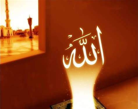 Wirid Selepas Shalat Cara Nabi Saw (al-quran