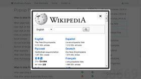 wordpress popup plugin    gain