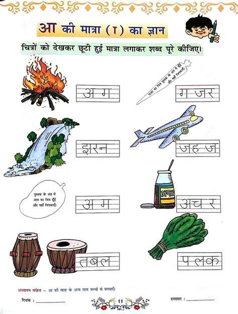 aamatrajpg   images hindi