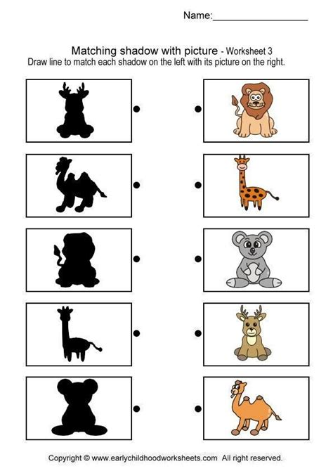 Matching Shadow With Picture Brain Teaser Worksheets 3  Projects To Try  Pinterest Brain
