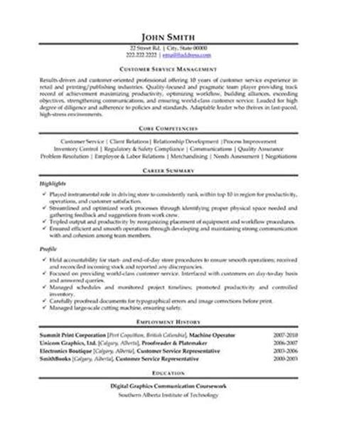 Resume Writing Service Login by Link To An Customer Service Manager Resume