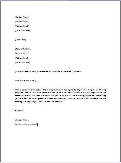 approval letter  kind   letter  written