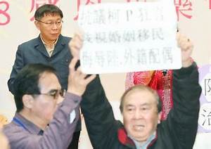 Immigrant groups demand Ko apologize for bride gaff ...