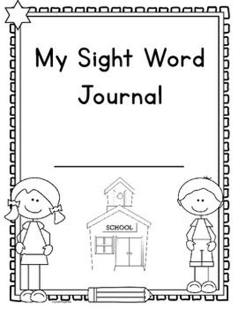 is journaling a word kindergarten sight words writing journals and sight words