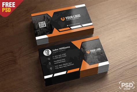 premium business card templates  psd psd zone