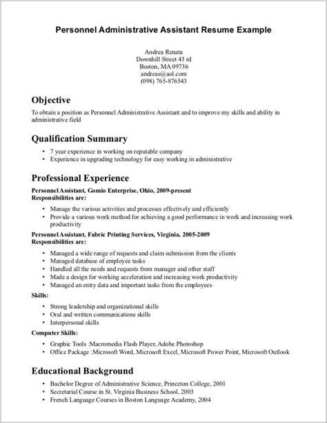 best resume exles