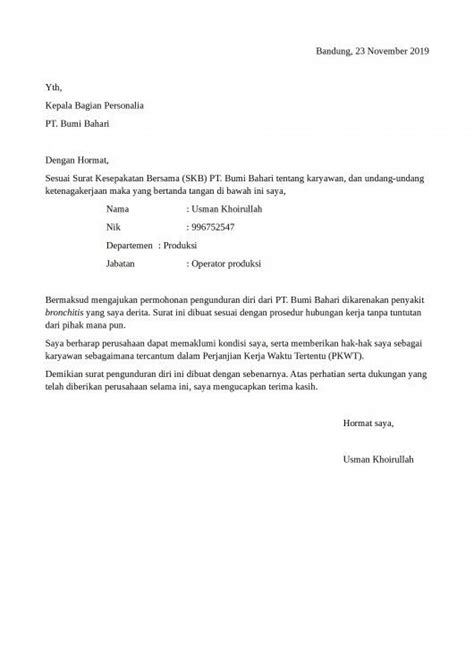 Contoh Surat Pemindahan Jabatan by 31 Contoh Surat Pengunduran Diri Surat Resign Kerja