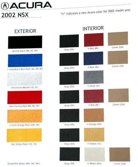 acura interior color code location acura free engine