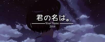 Kimi Wa Anime Movie Shinkai English Japanese