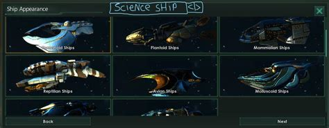 Please Add A Function So We Can See All The Different Ship