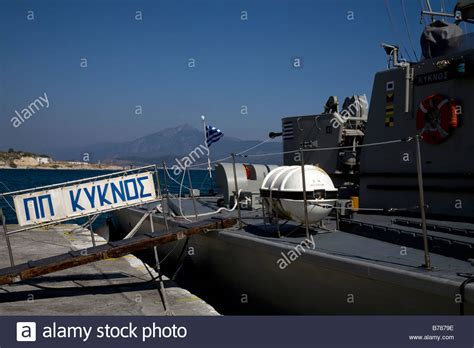 Swan Boats National Harbor by Naval Patrol Boat Stock Photos Naval Patrol Boat Stock
