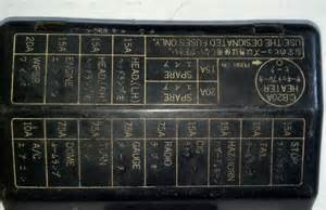 1982 83 Toyota Hilux Pickup Truck Fuse Cover