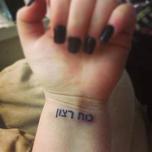 Willpower in hebrew. Wrist tattoo | Tattoos | Pinterest ...