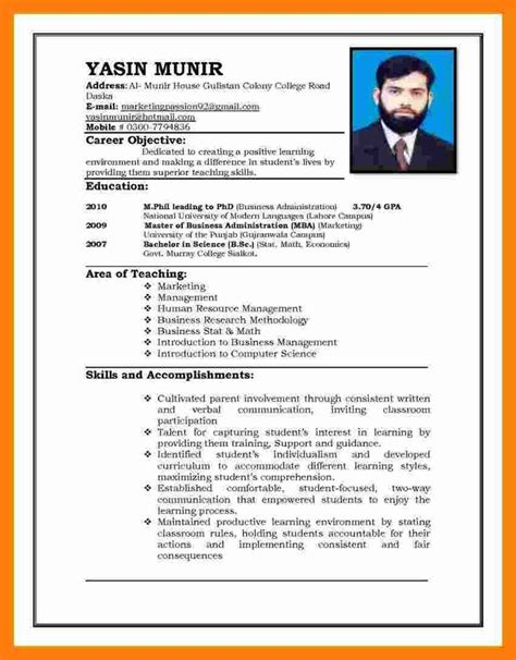 Resume Pattern by Pattern Of 3 Resume Format Resume Format Cv Pattern