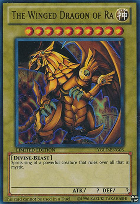 winged of ra deck recipe the winged of ra ultra holo god