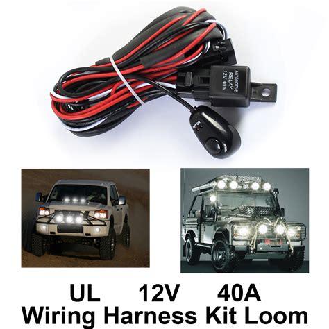 2m 12v 40a harness wiring loom kit fuse relay switch for car led fog light bar
