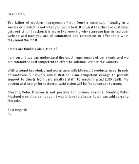 feel your cover letter cover letter part 5 another exle