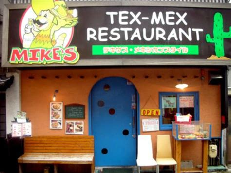 what is tex mex cuisine tex mex food culture sources