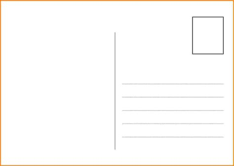 postcard  template card authorization