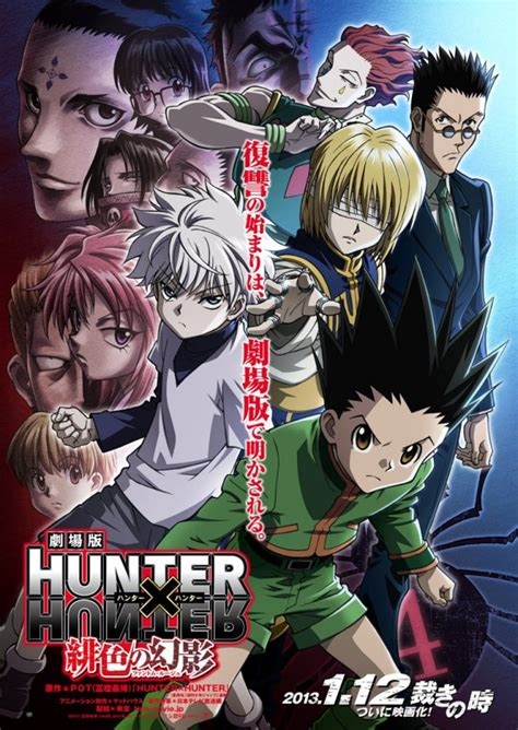 crunchyroll hunter  hunter phantom troupe  design