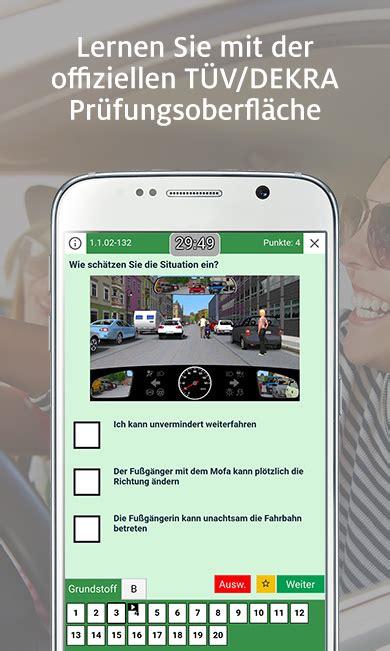 adac fuehrerschein app