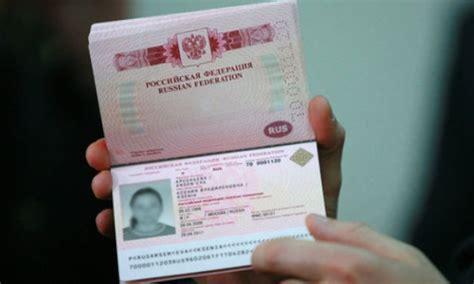 Оформить загранпаспорт для ребенка до 14 лет
