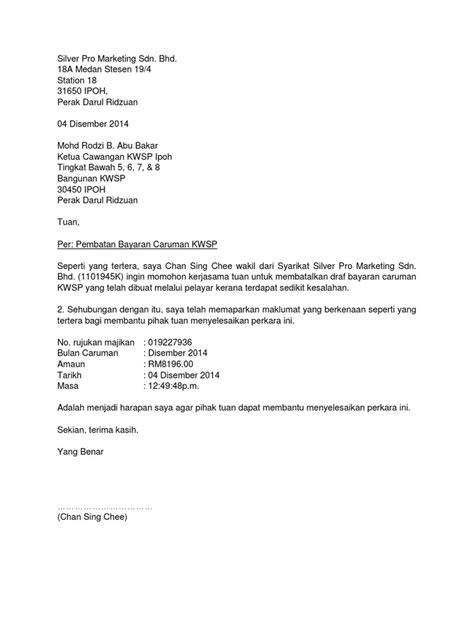 surat pembatalan caruman kwsp
