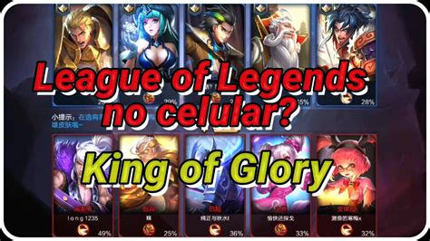 Lol Mobile / King Of Glory