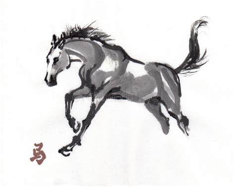 Horse Oriental Ink Painting, Sumi-e Stock Illustration