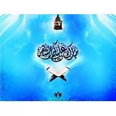... will bless of allah al mighty ramadan mubarak of 2013 and 1433 hijri